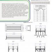 Решетка щелевая SVG